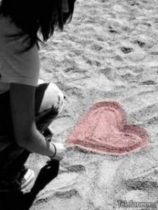Цитаты о невзаимной любви