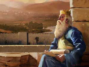 Цитаты Соломона